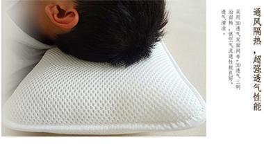 保健透气枕