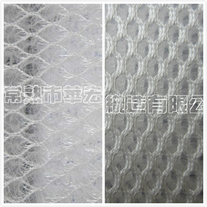 3D网布(枕芯枕套组合)