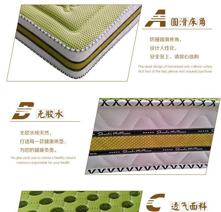 4D三明治网布