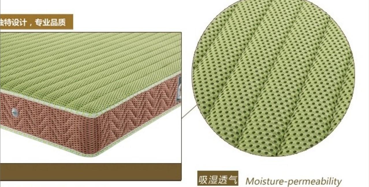 新款床垫用三明治网布