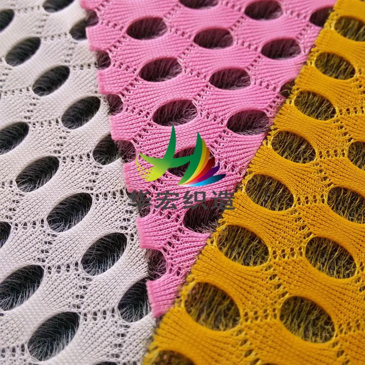 新品彩色3D网布