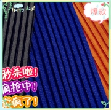 3D竖条三明治网布坐垫专用网布