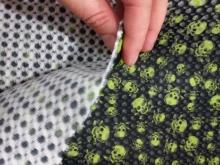 印花隐花网布