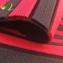 沙滩椅双色条子布