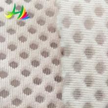涤纶网眼布