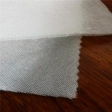 透气口罩网布